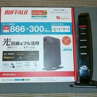 buffalo WSR1166DHP3-BK