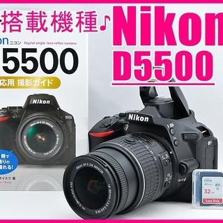 NIKON ニコン D5500 レンズセット WiFi搭載でスマ...