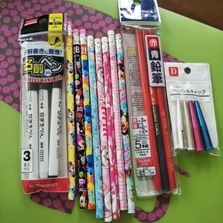 学童用品 文房具 鉛筆 2B 赤鉛筆 名前ペン えんぴつキャップ