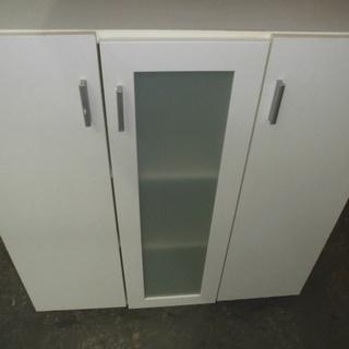 色「白」扉3枚付き高さ950