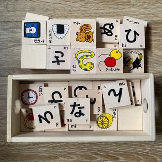 日本製 木製のひらがなパズル ほぼ未使用 急募‼︎6/4まで
