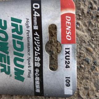 未使用イリジウムプラグ1本