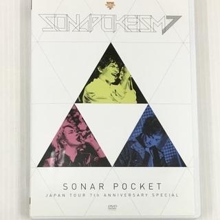 DVD ソナーポケット ソナポケイズム JAPAN TOUR ~...