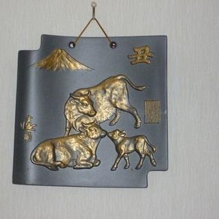 日展会友 筒井英造先生の作品額瓦(干支の飾り物 瓦です)