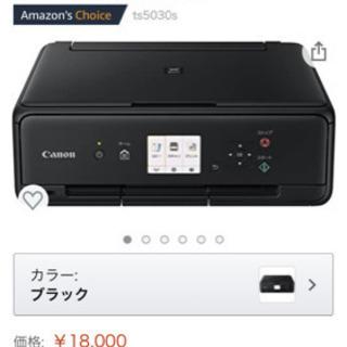 PIXUS TS5030SBK 、インク黒×2、USBケーブル付き