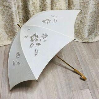 日傘(白 刺繍傘)