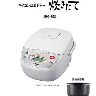 【美品♪】タイガー炊飯器 年式不明 オマケ付き(^^)