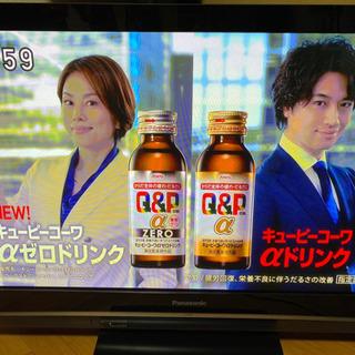 *液晶テレビ* 2009vr🖥
