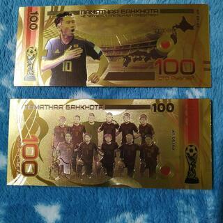 2018 FIFAワールドカップ ロシア大会 香川選手 貨幣