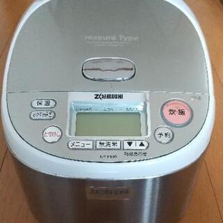 象印 圧力IH 炊飯器 5.5号炊き NP-FB10