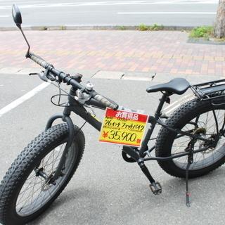 【おすすめ商品】参考定価¥76,780 KAITO 26インチ ...