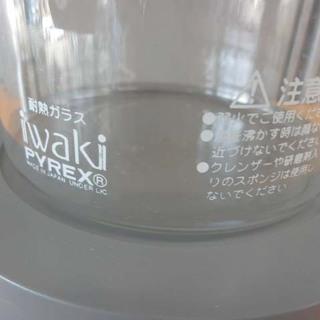 水出しコーヒーポット イワキパイレックス カレント 8625-GY iwaki PYREX コーヒー器具 アイスコーヒー 珈琲 ペイペイ対応 札幌市西区西野 − 北海道