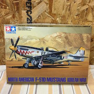 ◎TAMIYA ノースアメリカン F-51D マスタング 朝鮮戦...