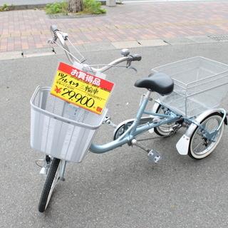 【おすすめ品】参考定価 ¥88,880 BRIDGESTONE ...