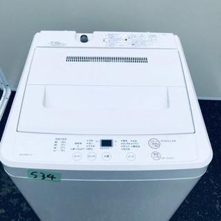 534番 無印良品✨全自動電気洗濯機✨AQW-MJ60‼️
