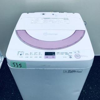 535番 SHARP✨全自動電気洗濯機✨ES-GE60N-P‼️