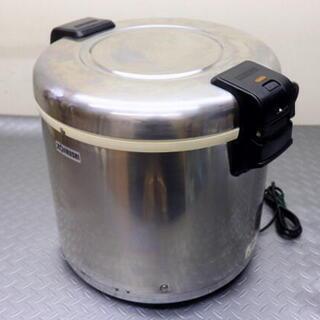象印 電子保温ジャー THS-C80 2002年製 保温米飯容量...