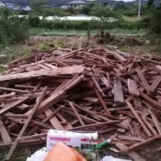 【木材・真竹・コンクリート・ガラス・金属・プラスチック】を無償で...