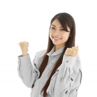 【可児市】★★日払い・週払いOK★★男女活躍中☆月収25万以上の...
