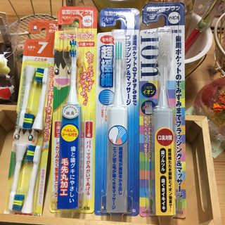 🍀ハピカ/電動付き歯ブラシセット☆2000円