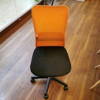 椅子 チェア ビジネスチェア メッシュ椅子 オレンジ