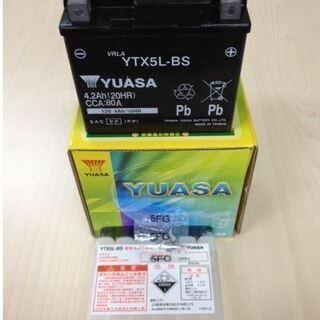台湾YUASA YTX5L BS 残り10個!