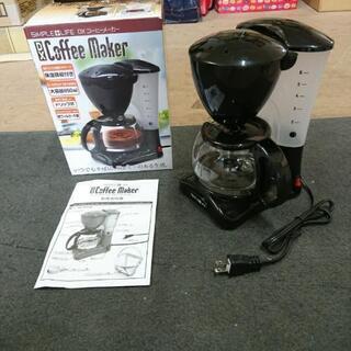 DXコーヒーメーカー/ ドリップ式