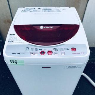 538番 SHARP✨全自動電気洗濯機✨ES-G55KC-R‼️
