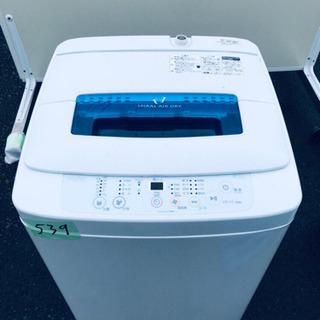 539番 Haier✨全自動電気洗濯機✨JW-K42H‼️