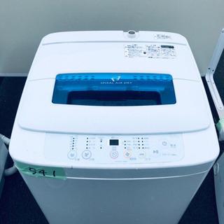 541番 Haier✨全自動電気洗濯機✨JW-K42H‼️