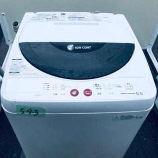 543番 SHARP✨全自動電気洗濯機✨ES-GE55K-B‼️