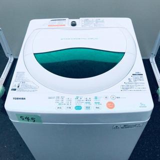 545番 東芝✨電気洗濯機✨AW-605‼️