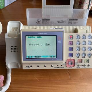 シャープ FAX付き電話機
