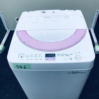 546番 SHARP✨全自動電気洗濯機✨ES-GE60N-P‼️