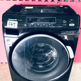 547番 Panasonic✨ドラム式電気洗濯乾燥機✨NA-VD...