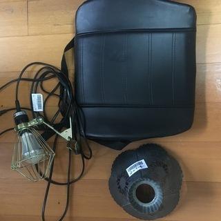 <断捨離品出品>腰痛緩和クッション・LEDランプ・ランプシェード