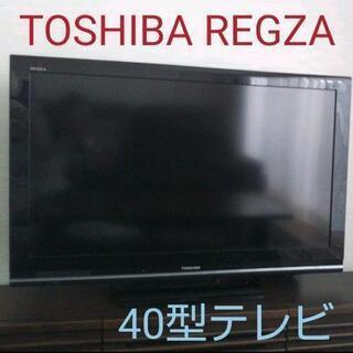 中古品 TOSHIBAレグザ40型テレビ 使用可能!Switch...