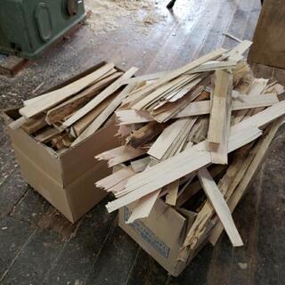 木材切れ端譲ります②
