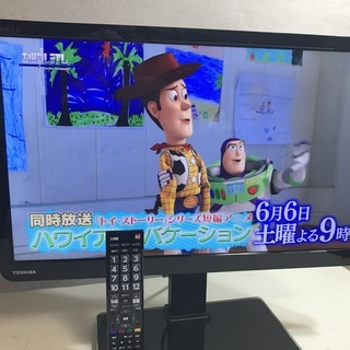 【★プライスダウン★】デジタルハイビジョン液晶テレビ 23型 T...