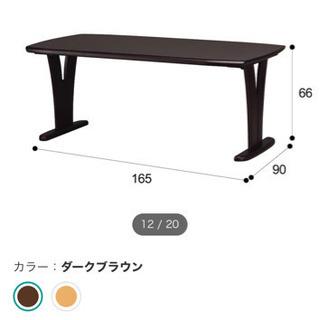 キレイ165CM 木ダイニングテーブル