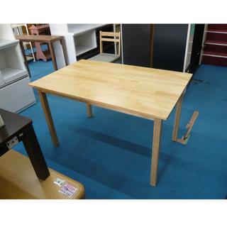 札幌 【幅120cm】ダイニングテーブル テーブルのみ 4人用 ...