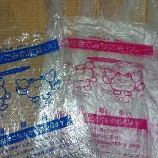 【商談済】鳥取市指定ごみ袋