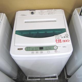 洗濯機 4.5㎏ 2019年製 ヤマダセレクト YWM-T45G...