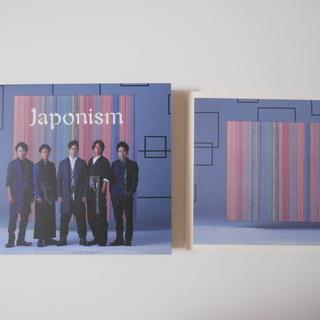 【値下げ】嵐 Japonism(初回限定盤CD+DVD)