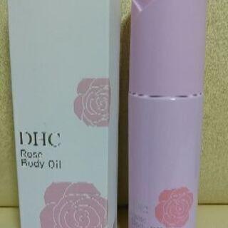 DHC 天然ローズシリーズ ボディオイル(ボディ用美容液)未使用品