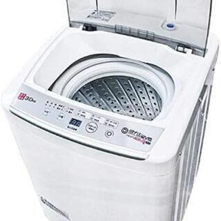 無料全自動洗濯機ください