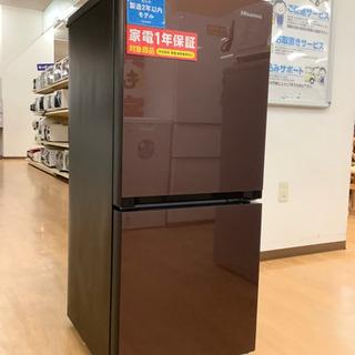 【取りに来れる方限定】2018年製 Hisense(ハイセンス)...