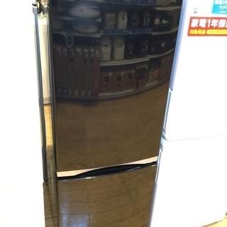 【安心1年保証付】TOSHIBA 2ドア冷蔵庫 GR-M15B...