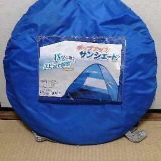 サザンポート テント 1〜2人用