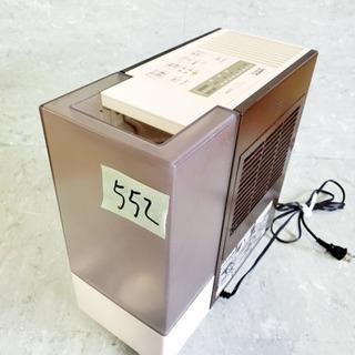 552番 DAINICHI✨加湿器✨HD-RX314‼️